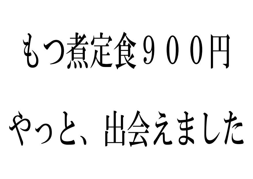 157_3