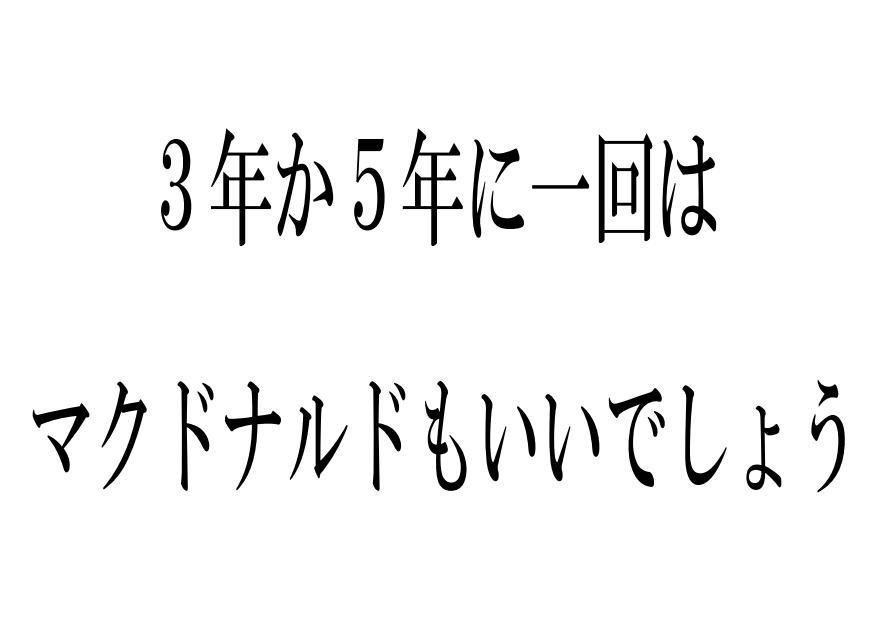 111_4