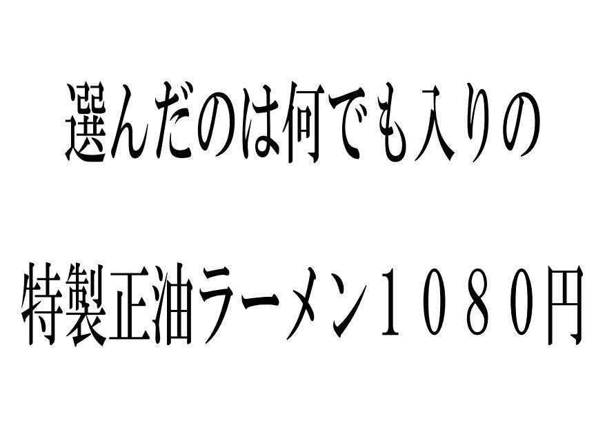 111_20