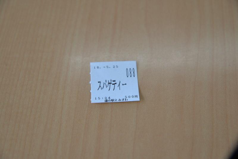 Dsc_5851