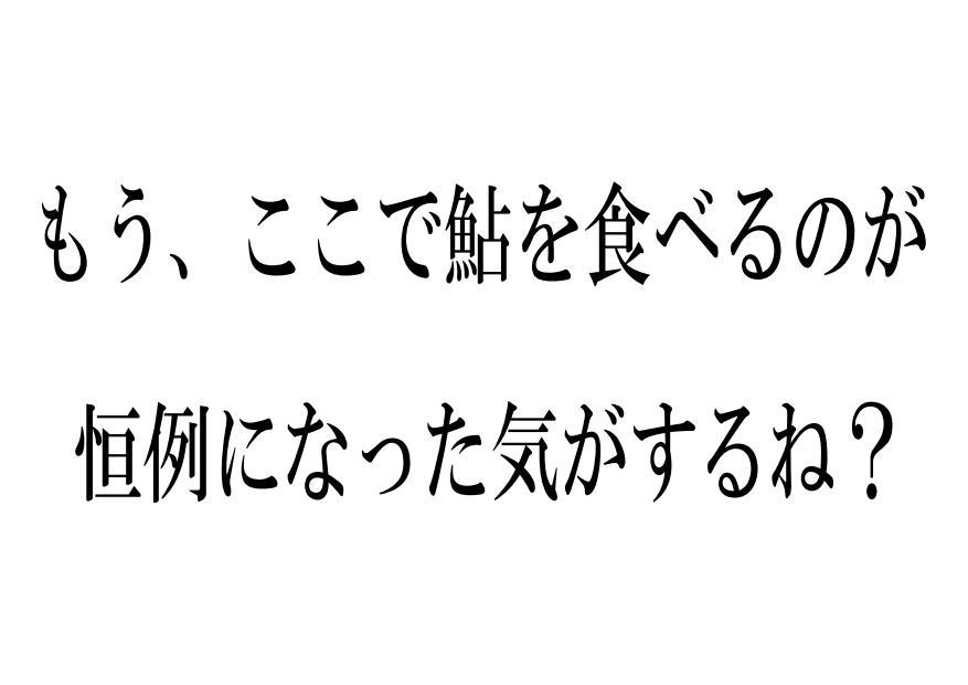 333_13
