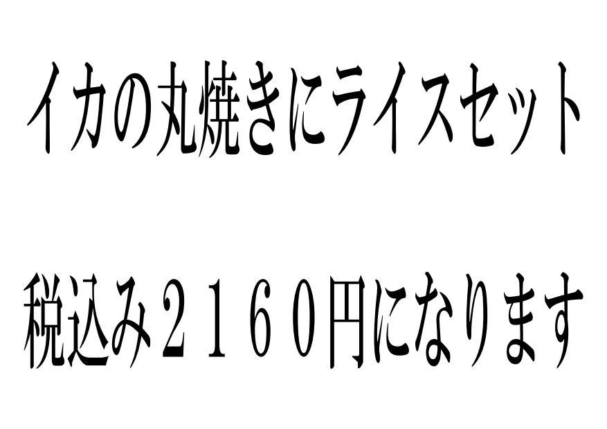 777_26