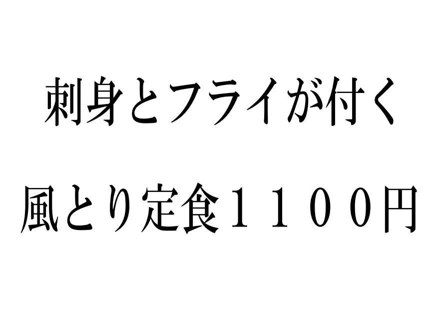 777_11