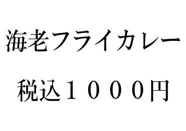 123_17