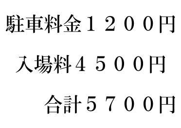 125_24