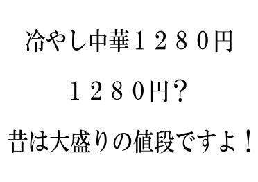 328_8