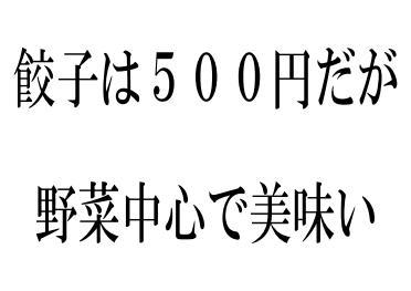 584_8